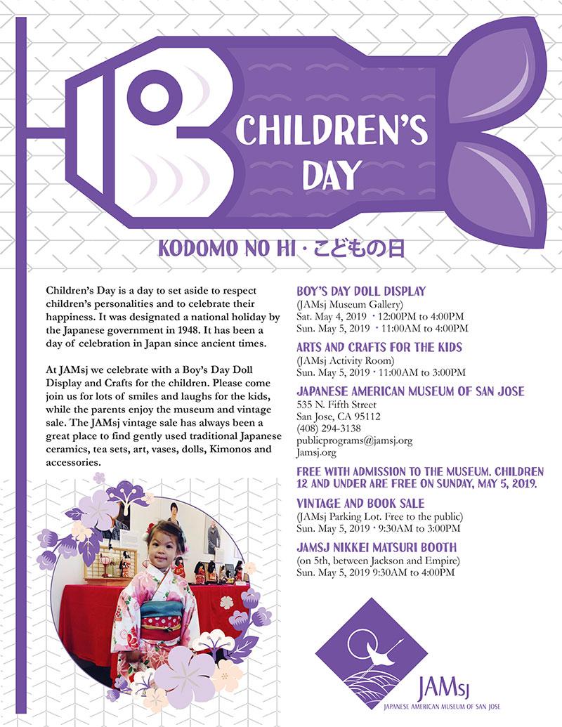 childrens_day_2019_v1.1-1.jpg