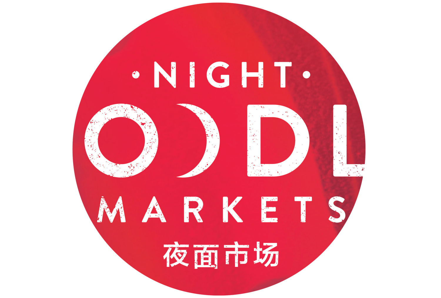 Night Noodle Markets NZ