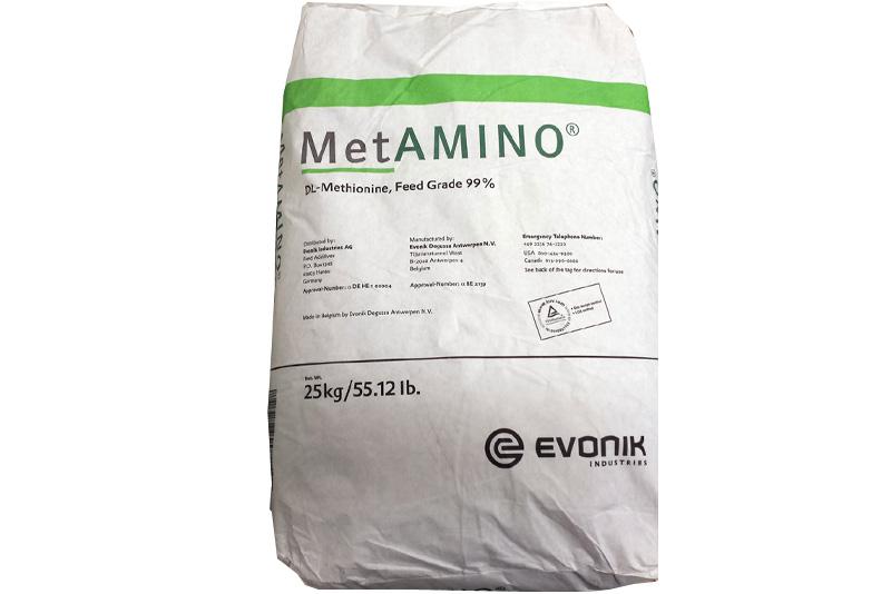 метионин_импорт_купить_оптом_бельгия_евоник.jpg