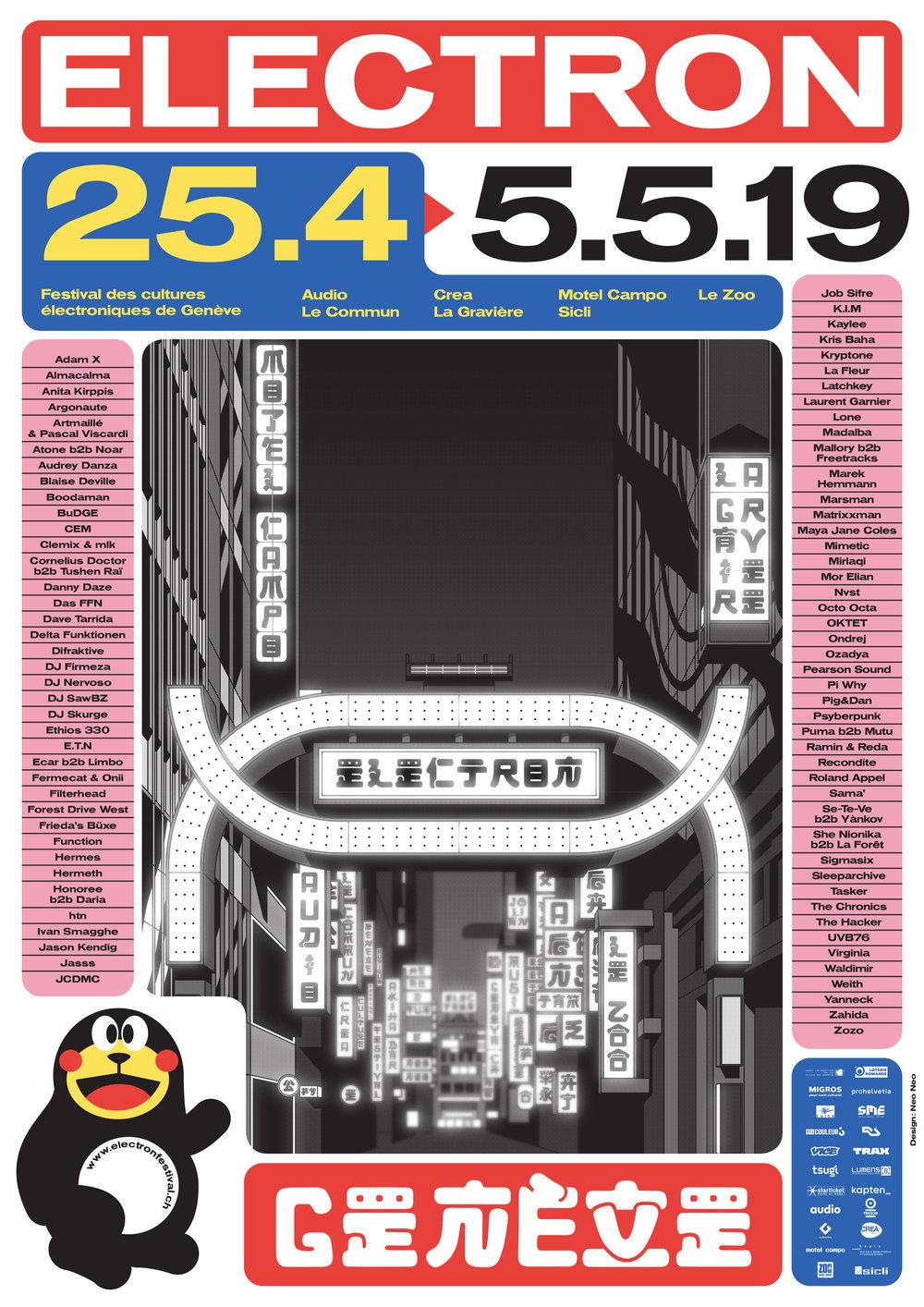electron_A3.jpg