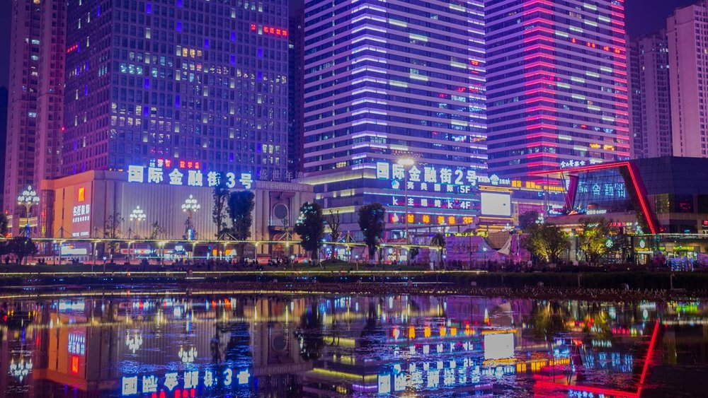 china-2934138.jpg