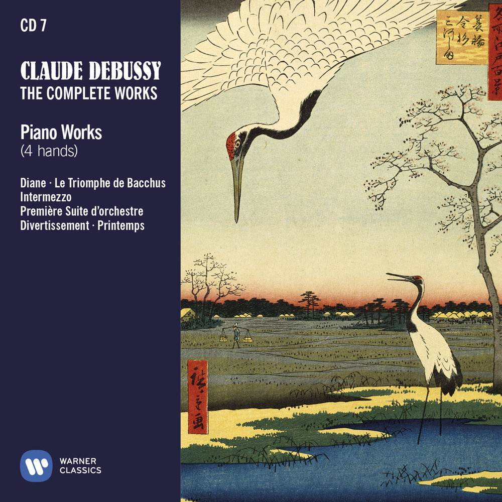 Debussy The complete works - Cover wallet CD7.jpg