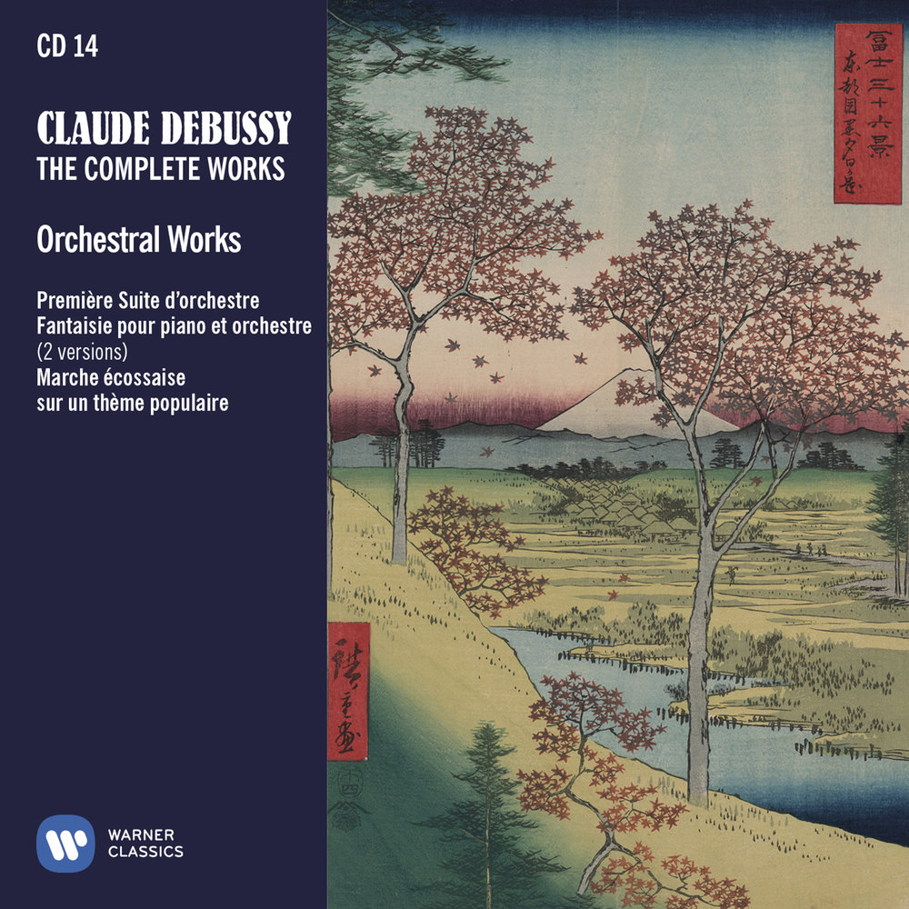 Debussy The complete works - Cover wallet CD14.jpg