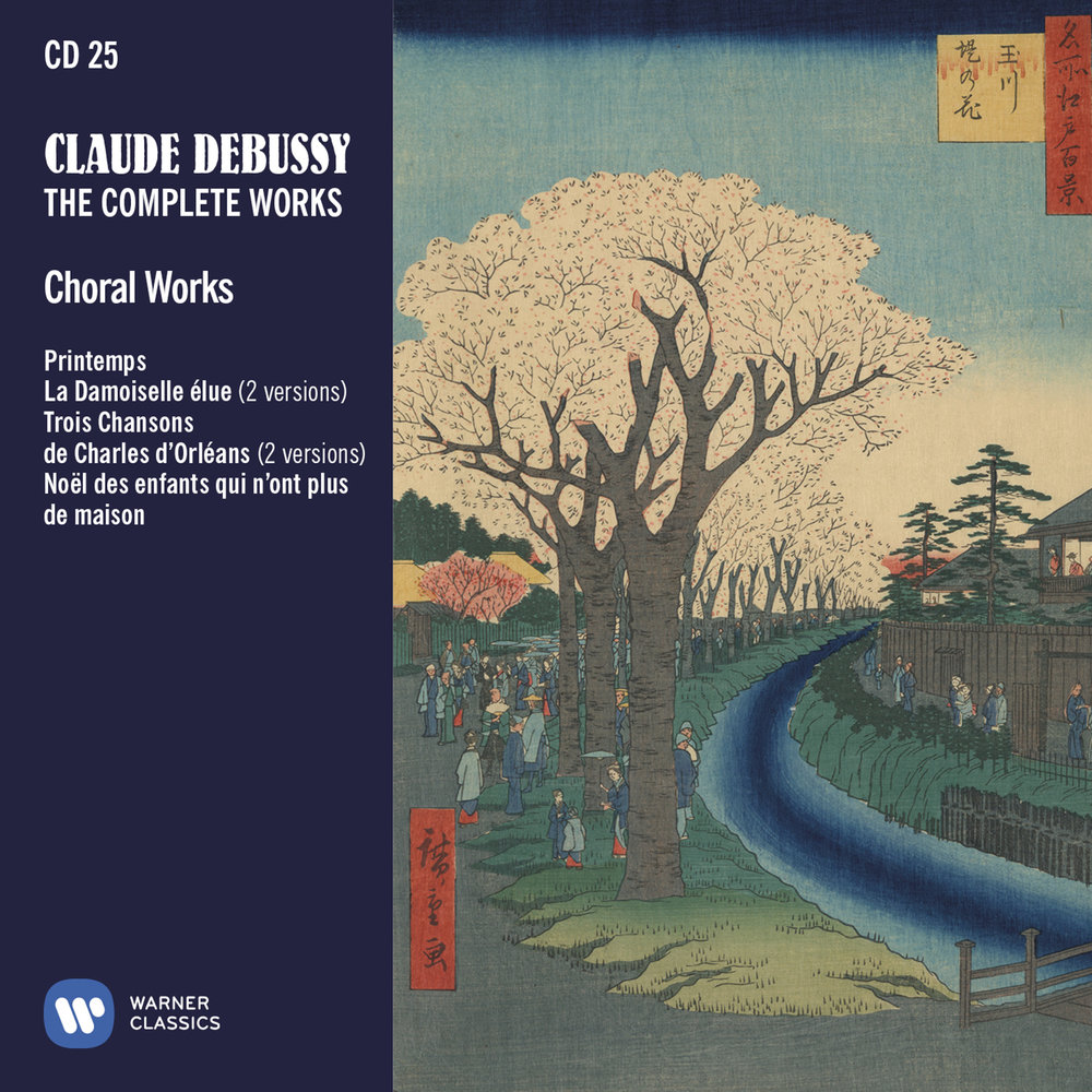 Debussy The complete works - Cover wallet CD25.jpg