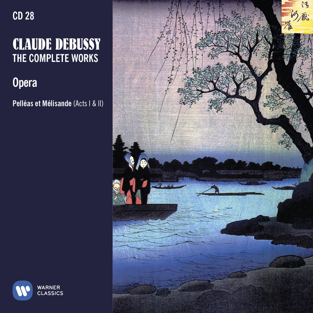 Debussy The complete works - Cover wallet CD28.jpg