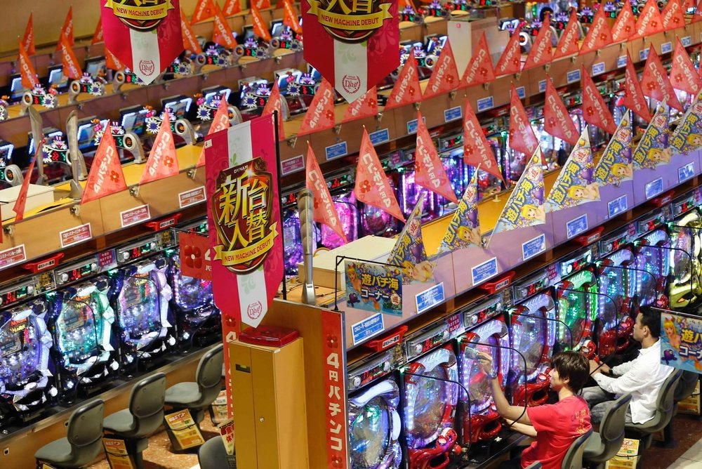 A typical Pachinko parlour, photo from The Guardian