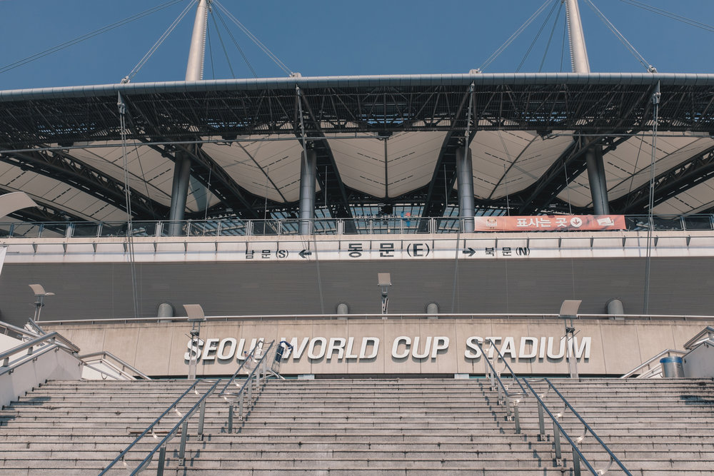 The Seoul World Cup Stadium is the crowning glory of South Korea's World Cup endeavour