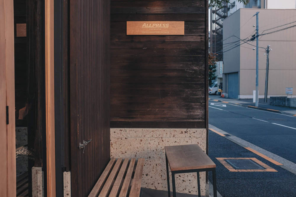Allpress Tokyo is the outfit's only outpost in Asia, a testament to the city's importance to the third wave coffee movement