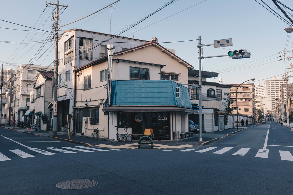 In Kiyosumi, Arise Coffee Roasters sits at a panoramic cross junction at the heart of the district