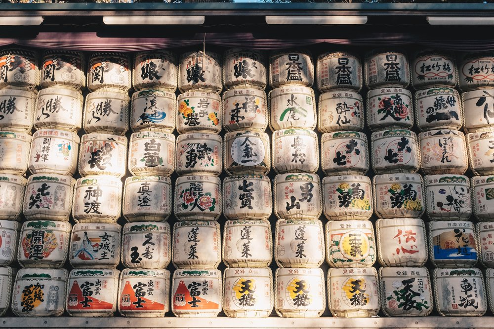 The world famous barrels of sake, found in Tokyo's Meiji Shrine, a centre of Shintoism in Japan