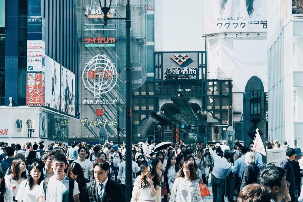 Osaka 2.jpeg