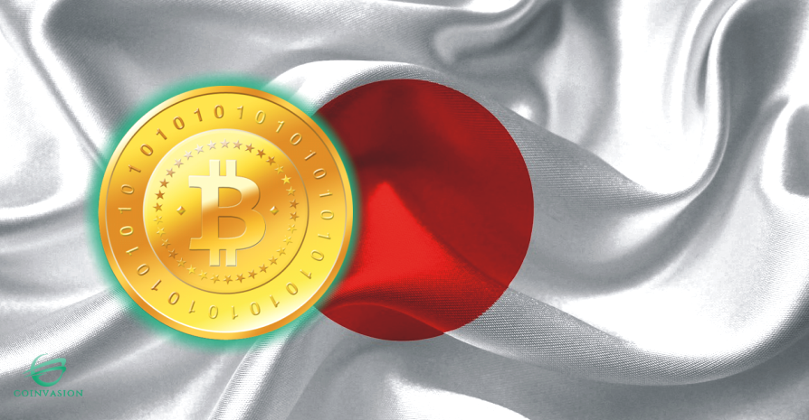 Bitcoin's accession in Japan - The Financial Times reports on October 18th 2017 that Japan's financial authorities have made a framework that supports crypto-currency related start-up businesses.