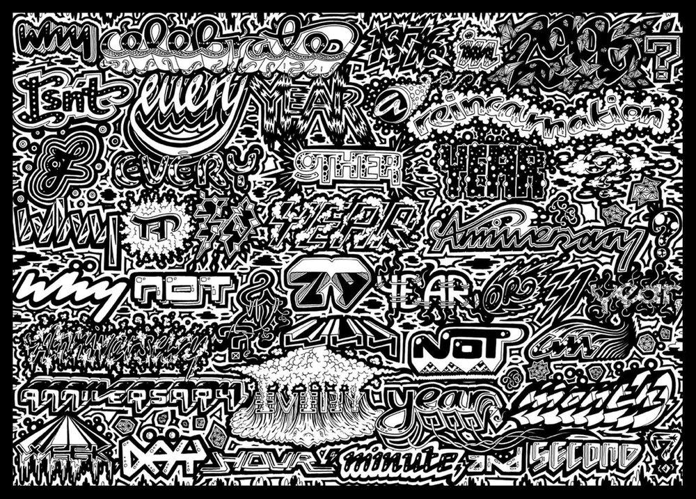 Illustrated-Ape-type-manifesto.jpg