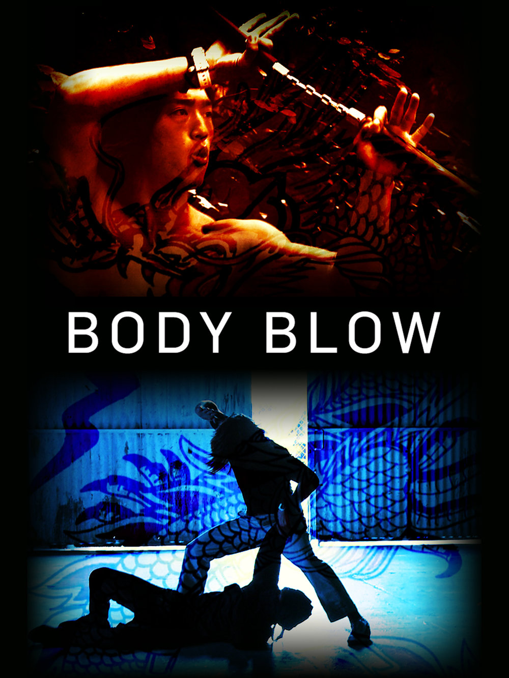 Here-BodyBlow-Full-Image-en-US.jpg