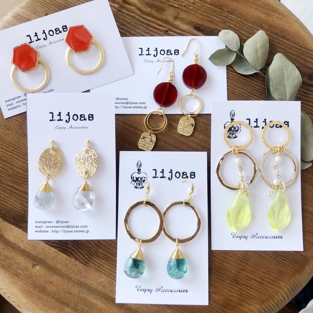 lijoas_accessories.jpg