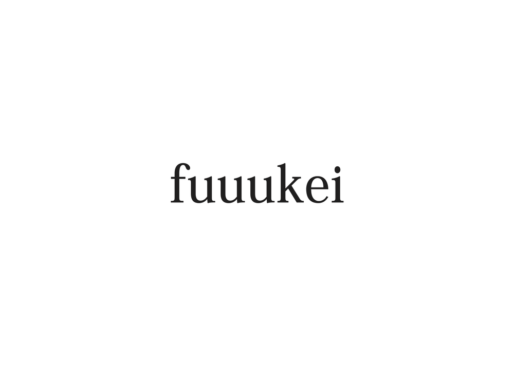 fuuukei ロゴ png.png