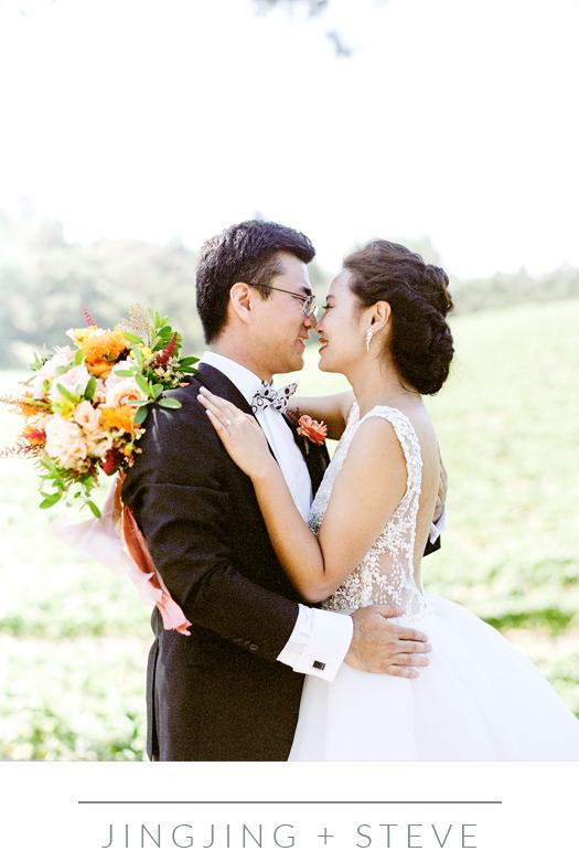 janae_featured_wedding_jing.jpg