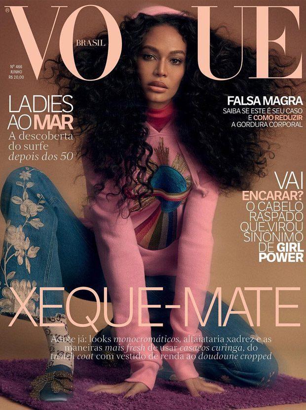 VOGUE Brasil Cover.jpg