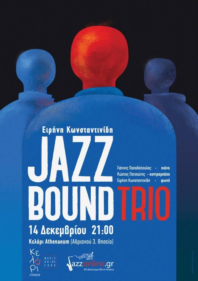 14 Dec 2014 JAZZ BOUND Trio LIVE at Kelari.jpg