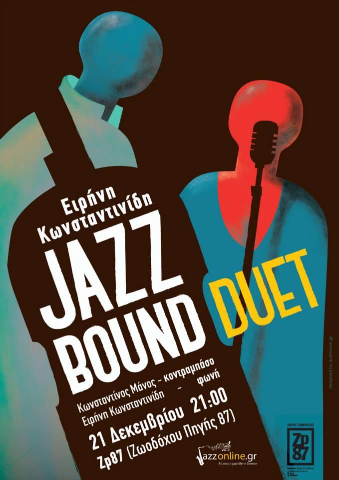 21 Dec 2014 JAZZ BOUND duet LIVE at Zp87.jpg