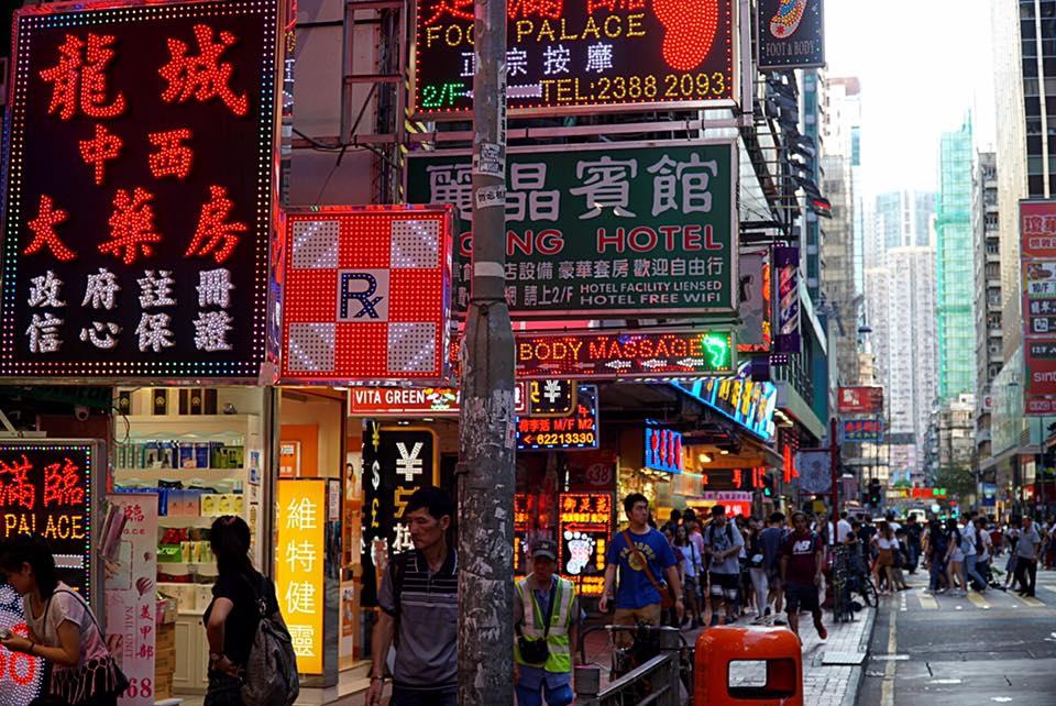 GOAL TRAVELER-HONG KONG-TEMPLE STREET MARKET.jpg