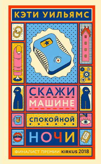 russian_cover_2.png