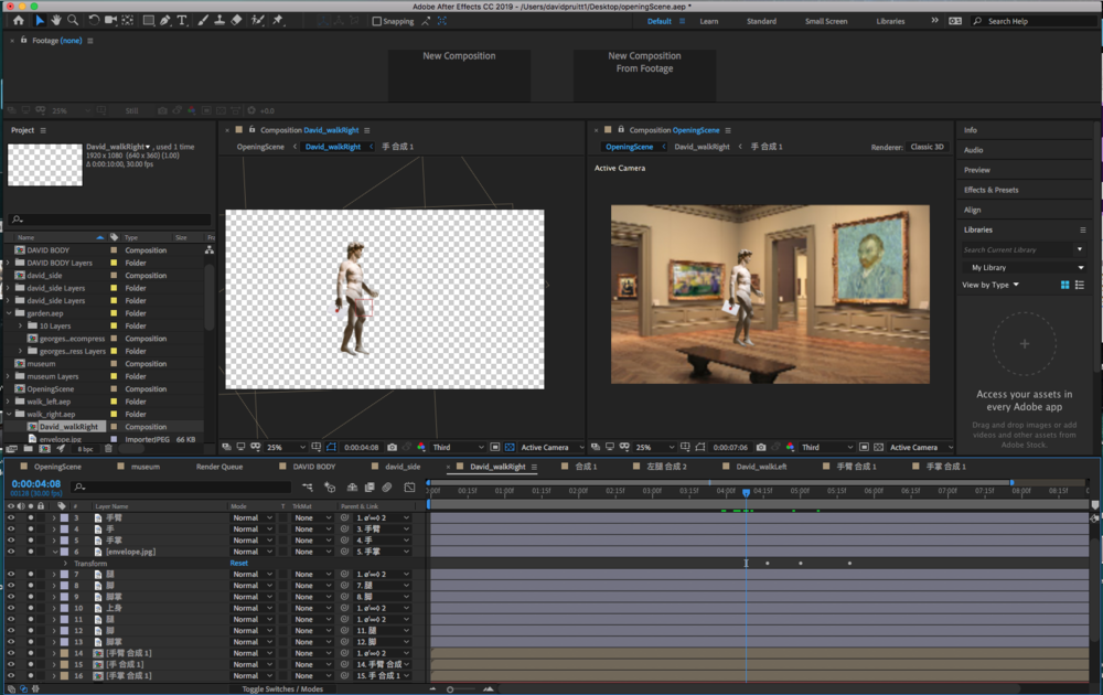 After Effects screenshot. An example of our teamwork, Chenyu had already animated David walking, and I animated him into the space.