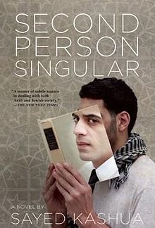 220px-Second_Person_Singular_by_Ayed_Kashua_book_cover.jpg
