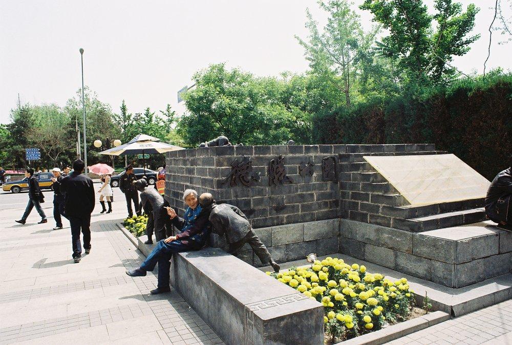 China 000013.jpg