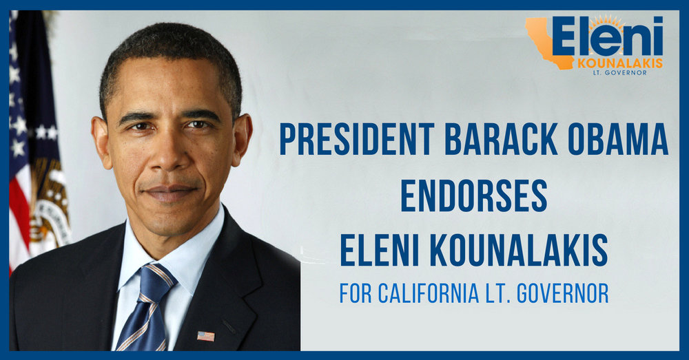 Eleni_Kounalakis_Barack_Obama
