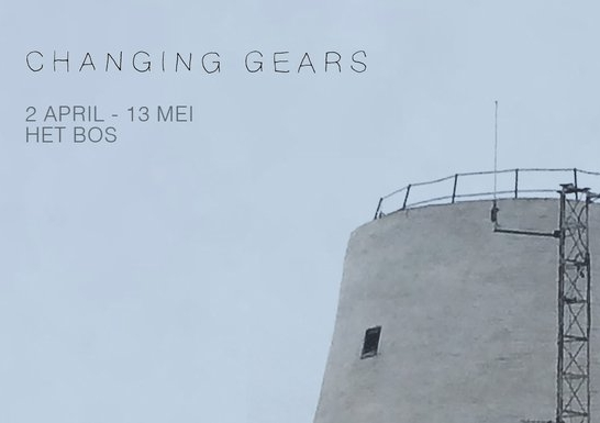 CHANGING GEARS 2017   02/04/2017 - 13/05/2017