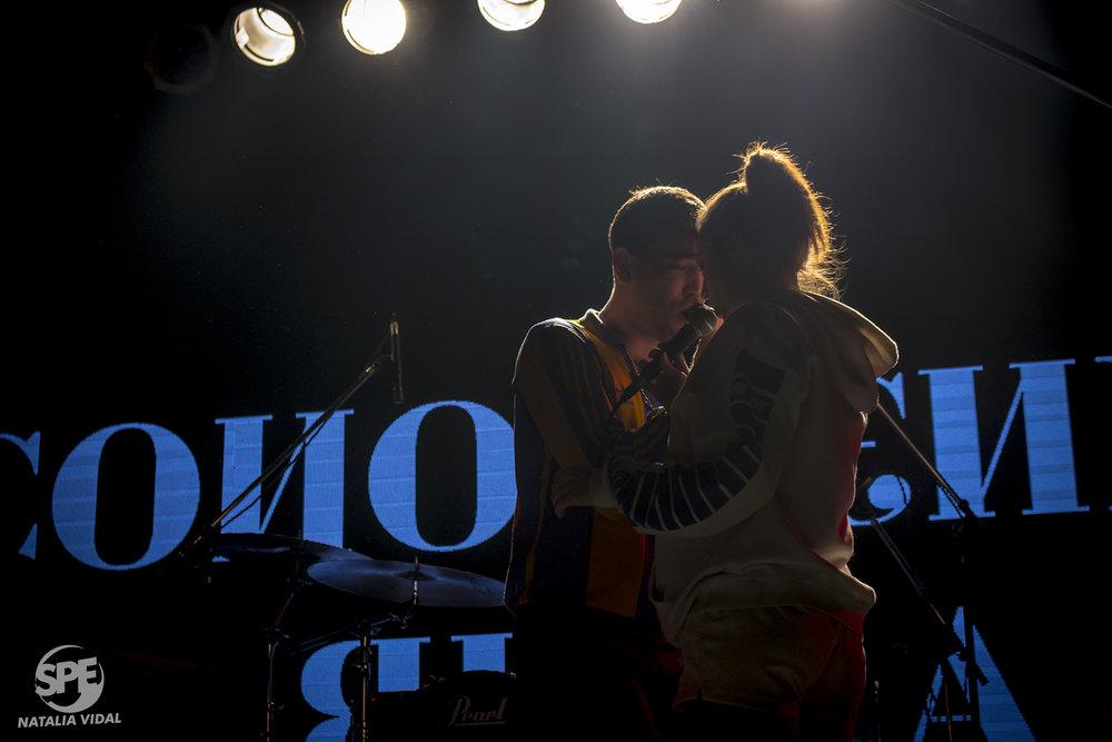 Conociendo-Rusia-Festival-Buena-Vibra-20-07-2018-Natalia-Vidal-Solo-Para-Entendidos_198.jpg