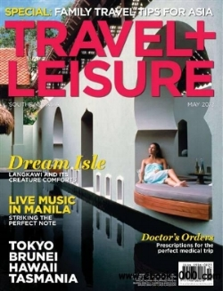 """  Brunei's Backyard  ,""    Travel + Leisure   Southeast Asia"