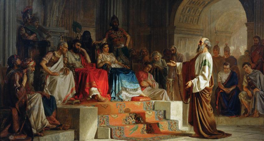 Trial of the Apostle Paul, Nikolai Bodarevsky.png