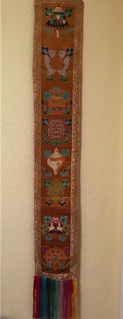 Gold Brocade Tibetan Banner