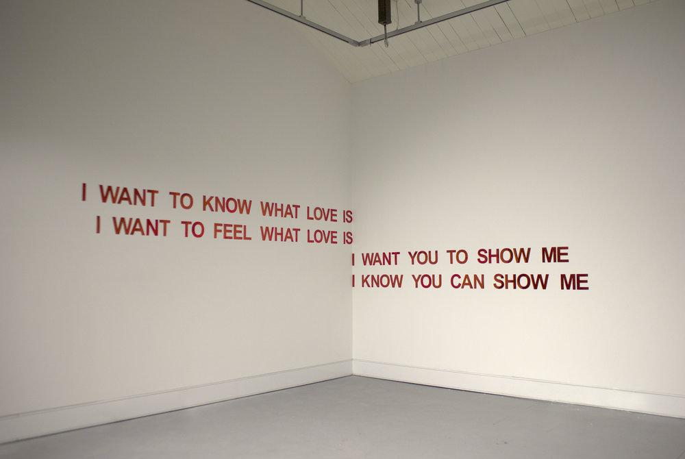 I Know (2017)