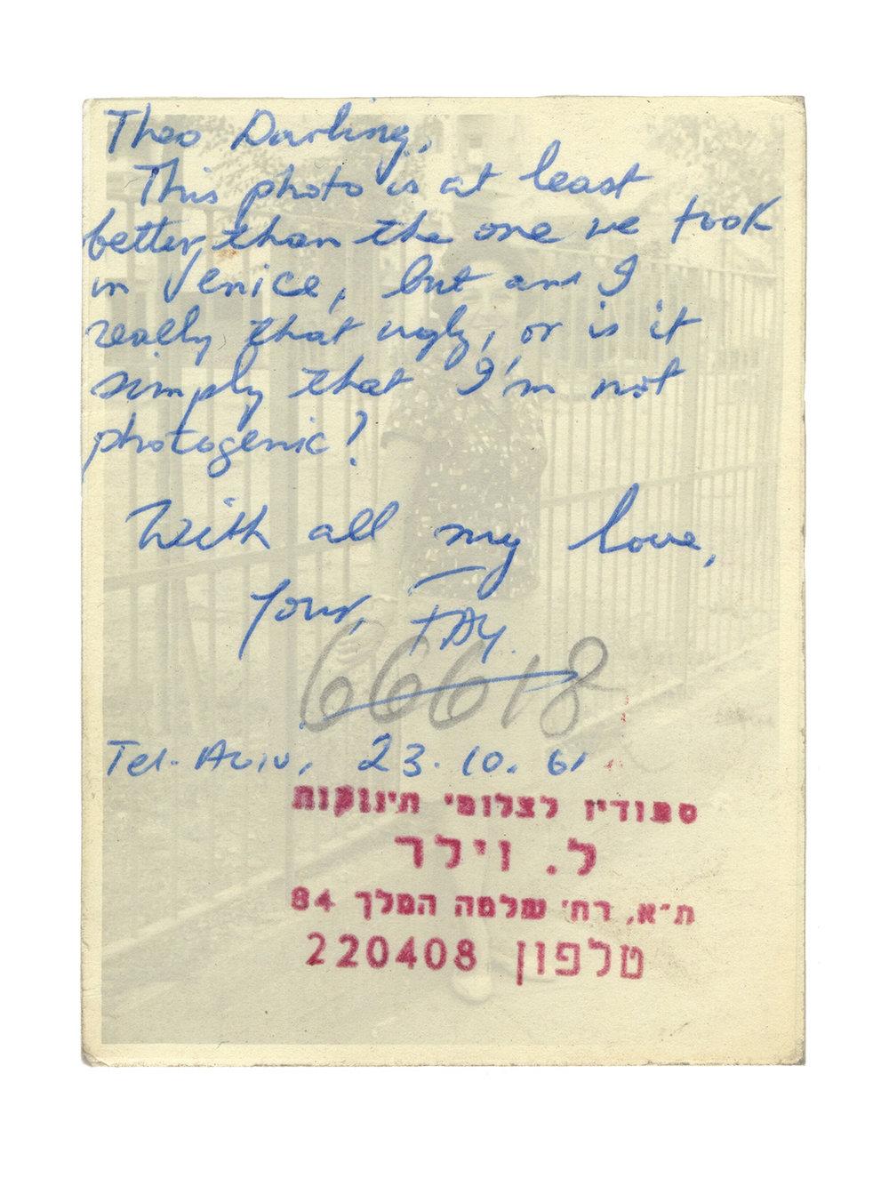 15. Fay, Tel Aviv, 1961.jpg
