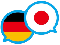 German Interpretation in Japan
