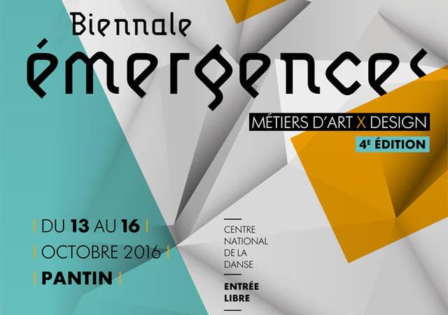 La-Biennale-Emergences-a-Pantin.jpg