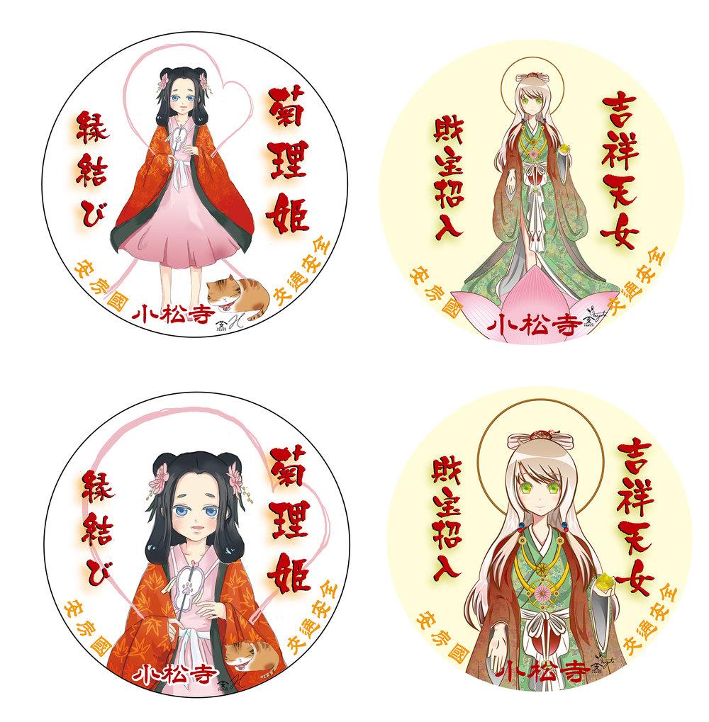 姫キャラ交通安全ステッカー 全4種 / 各500円