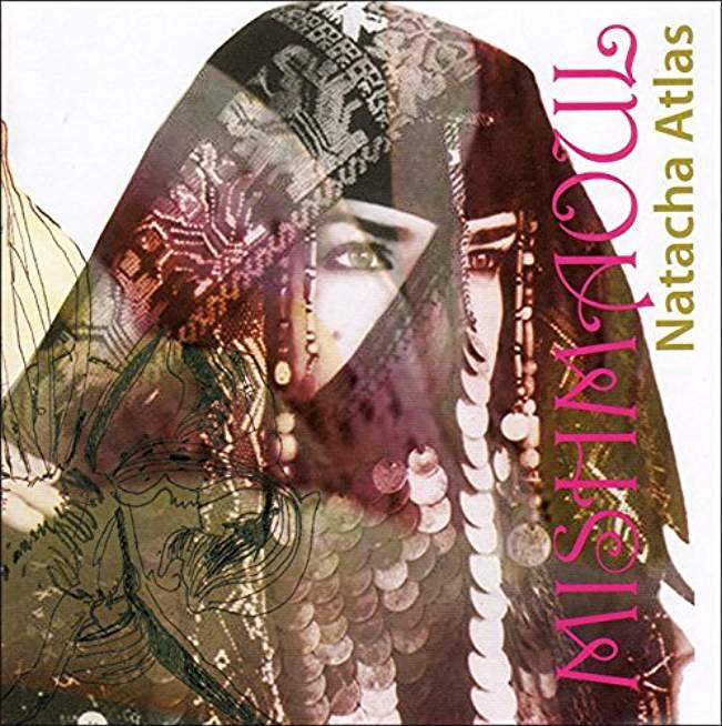 2006 - Mish Maoul.jpg