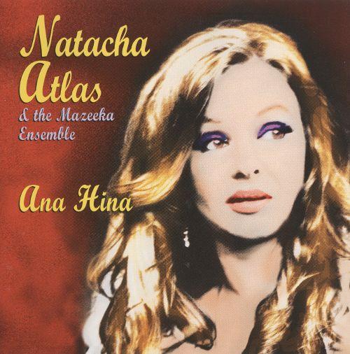 2008 - Ana Hina.jpg