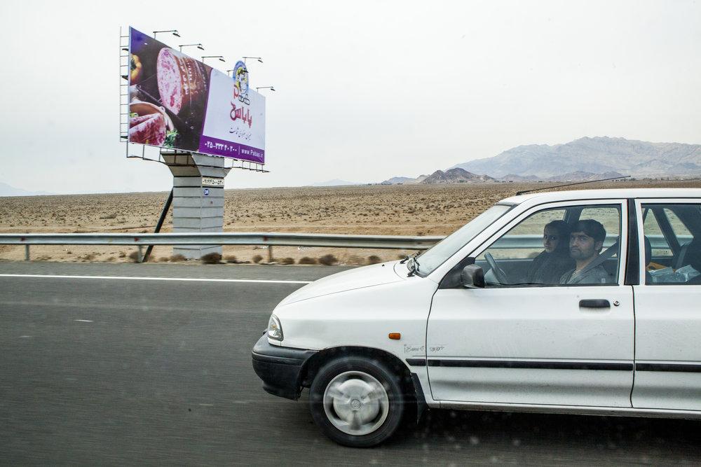 _MG_7725-ElTiemp.Teheran.Kashan.IgnacioBarrios.jpg