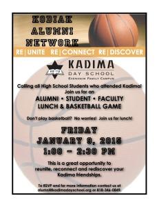 Kadima Alumni Event