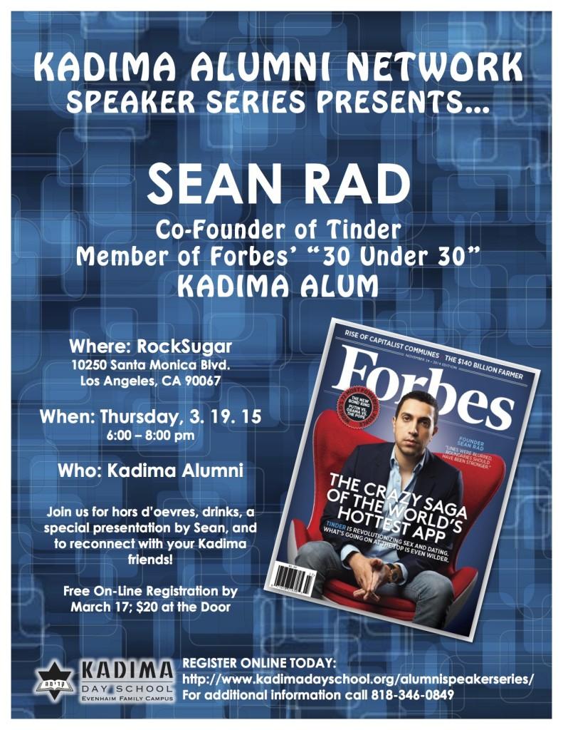 Kadima Alumni Speaker Series