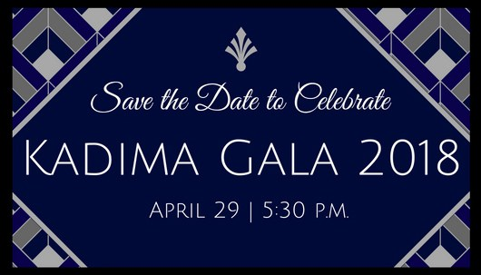 save-the-date-gala-2018-design-2.jpg