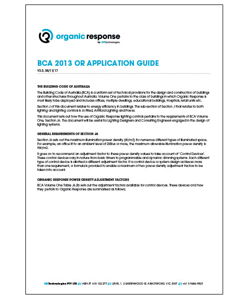 OR - Building Code of Australia (BCA) - App Note v2.0