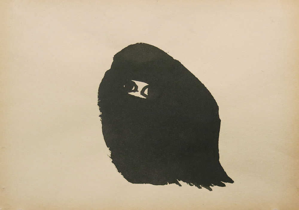 Sarah Gamble,  Untitled,  2012, sumi ink on paper, 9h x 12w in.