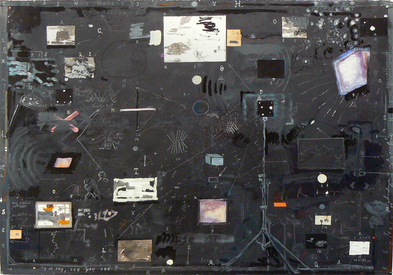 David Scher, 2012,  Oh Say Can You See , Mixed media, 33.5h x 44.5w in.