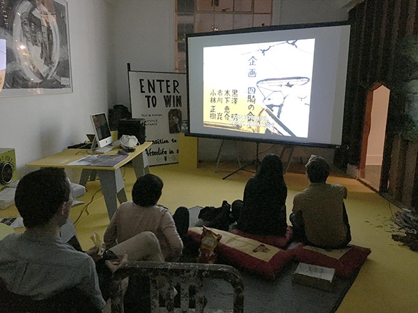 Friday Movie Nights; every Friday showing a short film and a feature